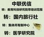 北京腾讯分分彩有什么刷水的方案训腾讯分分彩椭580583霸哥转让乐器舞蹈音乐腾讯分分彩有什么刷水的方案训转让