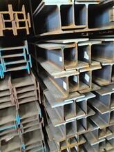 吉林長春HEAHEB歐標H型鋼S275JR材質表圖片