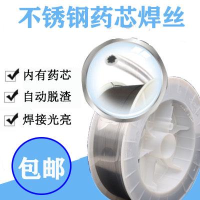 ER304ER308LER316LER309L347ER310S不锈钢药芯焊丝心1.01.2