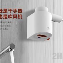 干手機/風筒支架/一機兩用/紅外線感應圖片