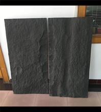 輕質石皮文化磚廠家斜切石皮120乘60規格黑色不掉皮剛才批發價圖片