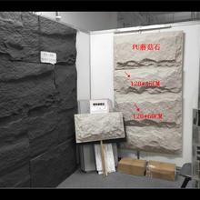 輕質蘑菇石制作廠家盈奧一件批發PU蘑菇石防水阻燃可裁切質量可靠圖片