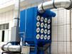 桂林脈沖濾筒除塵器價格