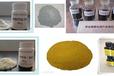 回收鈀粉收購金碳哪家價格高銀漿料回收
