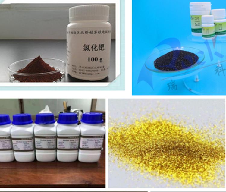 銀焊環回收價格 收購鉑催化劑哪家價格高 熱電偶絲回收