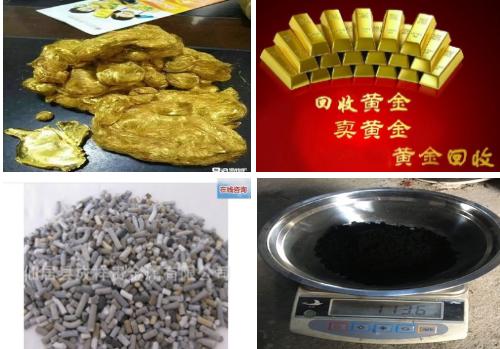 氯化鈀回收公司 高價回收鈀炭公司 回收廢鍍金