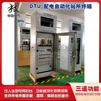 6回路配電自動化遠方終端dtu,配網終端dtu裝置