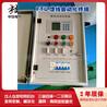 FTU柱上开关控制器型号,馈线终端(FTU)