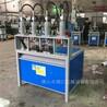 鋼管切角度機方手腳架壓口沖孔機鋁合金管切斷機