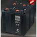 原装汤浅NP65-12阀控密封铅酸蓄电池12v65AH免维护应急通讯EPSUPS