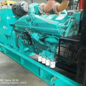 出售进口康明斯906kw发电机组
