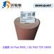 美國貝格斯Sil-Pad900S高性能導熱絕緣墊片