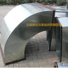 酒店油烟机\食堂油烟净化器\北京餐饮厨房排烟设备工程\排烟设计图片