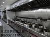 工廠食堂廚房工程單位職工食堂廚具醫院食堂廚房設備