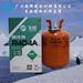 廣東低溫冷庫制冷劑R404a高純度雪種廠家直供