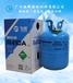 廣州空氣能熱泵用制冷劑R410a