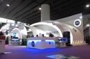 新疆創藝空間展覽服務有限公司/展覽服務/特裝展臺設計搭建圖片