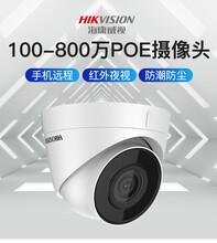 貴州畢節安裝維修監控,攝像頭,光纖熔接圖片