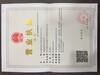 博雅会计公司为西宁中小微企业代办代理记账服务