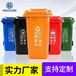 運城帶輪子塑料垃圾桶商用大容量帶蓋大號垃圾桶廠家