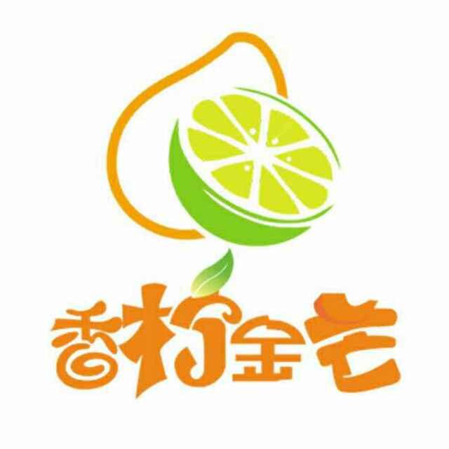 广州香柠金芒贸易有限公司