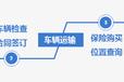 烏魯木齊周邊#越野車拖運為什么選擇托運更劃算