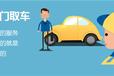 喀什運輸#托運汽車(順路)全國價格表更新