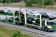 雅安運送#小轎車拖運比較牛的托運汽車公司
