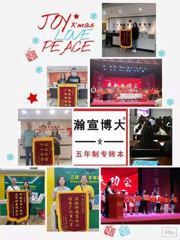 南京五年制专转本正规培训辅导机构暑假班,快速搞定考试重难点
