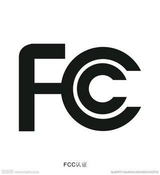 需要办理FCC认的产品