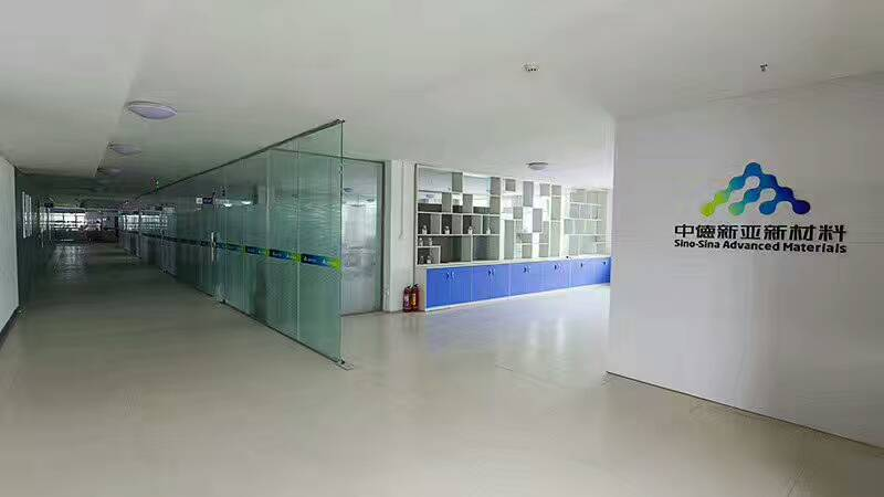 中德新亞建筑材料有限公司