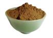 杜仲提取物-綠原酸