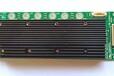 RAPCURF9632D點燈板OSRAM點燈板