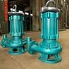 65ZJQ25-15-4潛水抽沙泵新型抽沙泵廠家