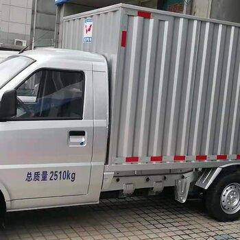 五菱電卡貨柜優惠高達1.5萬有少量現車