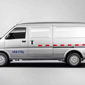 五菱EV50優惠高達1.5萬有少量現車