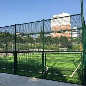 安平运动场围网铁丝网球场护栏护栏网勾花网护栏
