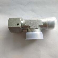 廠家直供液壓接頭各種規格不銹鋼三通接頭液壓三通轉換接頭圖片