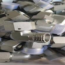 浙江寧波不銹鋼液壓接頭45#鋼膠管扣壓接頭挖掘機液壓軟管接頭圖片