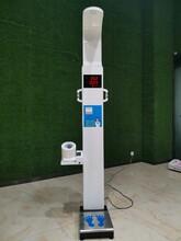 SH-1000超聲波身高體重體檢一體機圖片