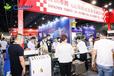 2021浙江印刷包裝工業技術展9月2日在義烏舉辦