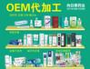 牙膏代工價格牙膏代加工廠家南京向日葵-牙膏定制貼牌