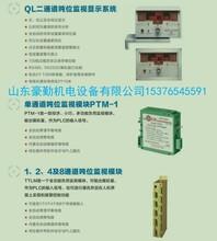 IMCO壓力機噸位監圖片