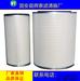 供應600-185-4100小松空氣濾芯