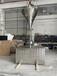 廣東大型不銹鋼雕塑鏡面不銹鋼水滴雕塑定制廠家