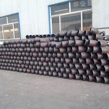 宁波1.5D碳钢弯头耐侵蚀耐高压无缝弯头图片