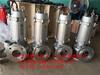 厂家批发304/316/316L不锈钢耐腐蚀耐酸碱潜水污水泵