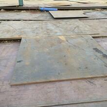 華莊再生求購二手鋼材二手利用材圖片
