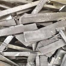 廢鉛回收價格圖片