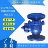 不銹鋼/鑄鋼襯氟法蘭球閥模壓工藝襯氟球閥Q41F46